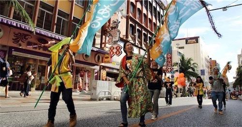 沖縄県知事選は沖縄の「民族的プライド」NvOr3OQm