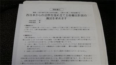 by中学生DqRqdt7VAAATOrv