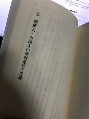 本当にたまたま読んでいた『鎖塚』Dq2YoRoVYAAL5dS