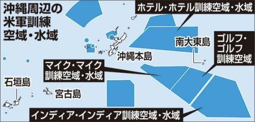 沖縄で米軍機の墜落が頻発する理由cbbdecd79f8cd7c6b6db7505b11bc8dc