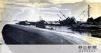 撃沈された日本船団AFuZPpUU