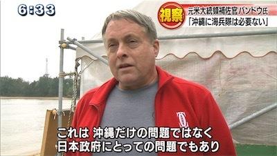 「沖縄に海兵隊必要ない」18-01-09-05