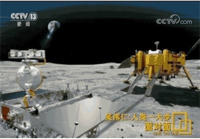 月裏と地球を中継する衛星(鹊桥号)Dw_K4bsVYAAjtZG