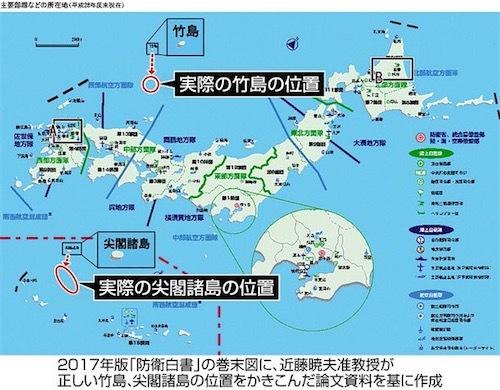 竹島、尖閣諸島 100キロのずれDwzODN7U8AYmHWc