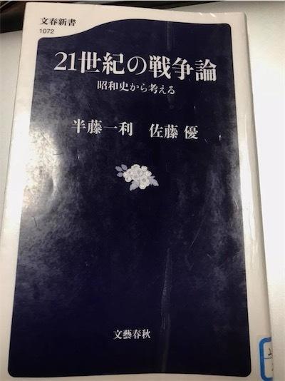中国で人体実験を行っていたDwobMuMUYAIe0K5