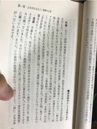 中国で人体実験を行っていたDwobMuQVAAE24UA