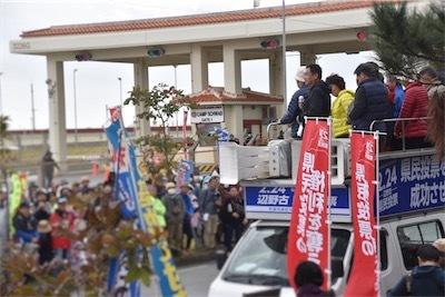 #辺野古県民投票 キックオフ集会 @辺野古ゲート前Dx1-AfUUYAgWwFj