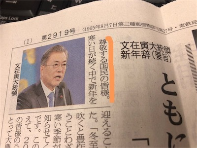 韓国の大統領DxuXDn0UYAAFGnb