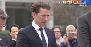 オーストリア首相、ヒロシマへf0KjEa_x