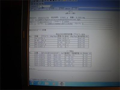 aaDrwcWgrV4AA18Pc.jpg
