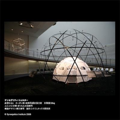 aaYasushi-Kajikawa1.jpg