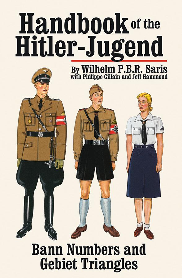 ヒトラーユーゲントの本