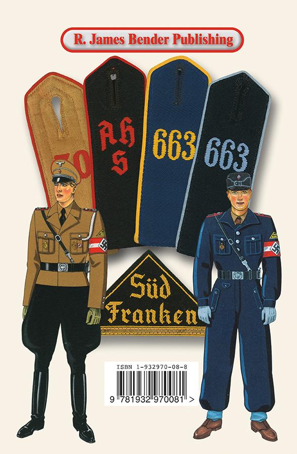 ヒトラーユーゲント資料本