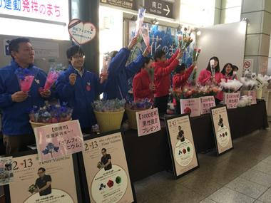 フラバレ 花男子 プレゼント キャッチ マム デルフィニュウム バラ