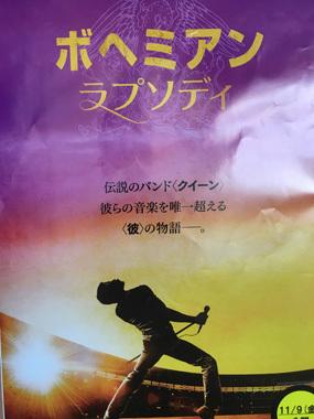 アニゴジ ゴジラ キングギドラ 映画 豊川 御津 花屋 花夢