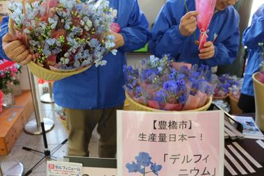 フラバレ 花男子 プレゼント キャッチ バラ デルフィニュウム マム