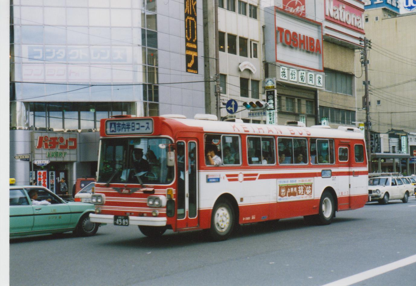 青いバス停Ⅱ 京阪バス《枚方》現在完了進行形⑧