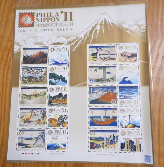 富嶽36景1