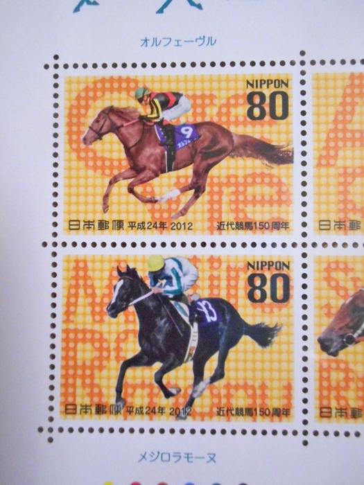 近代競馬150周年2