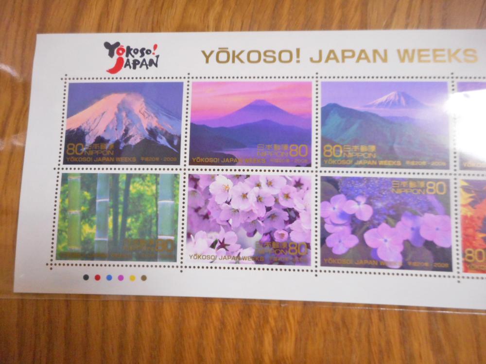 霊峰富士と四季の植物2