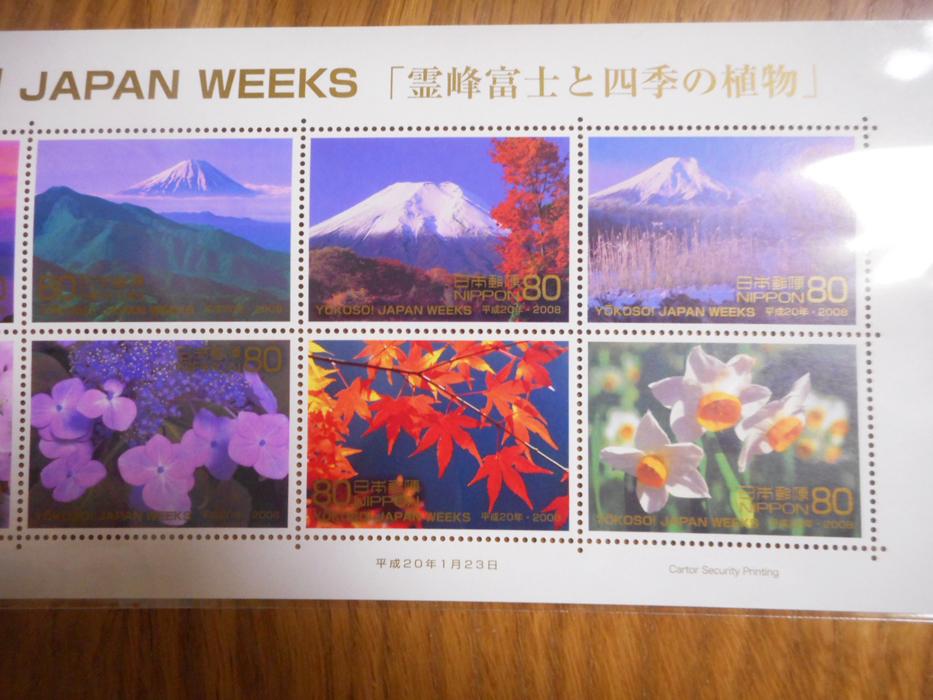霊峰富士と四季の植物3
