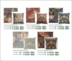 morris-cushion-2.jpg