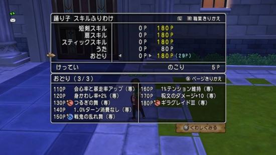dq443-11.jpg