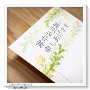 20190108_008_kanchu2.jpg