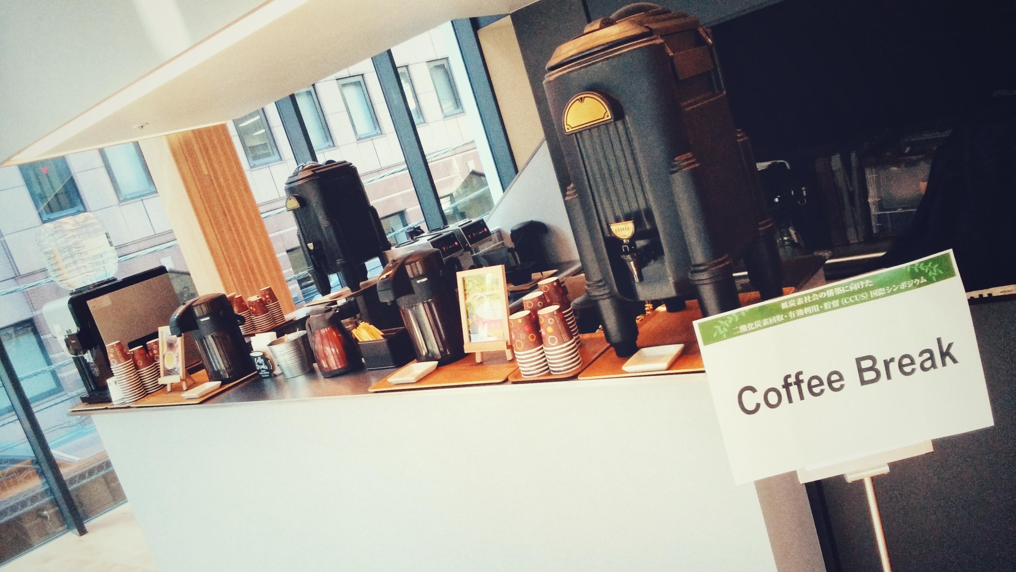 Coffee Break 神田明神ホール
