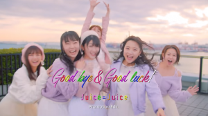 Good bye Good luck(MV)02