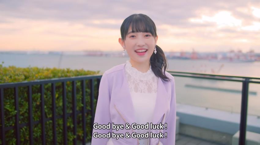 Good bye Good luck(MV)01