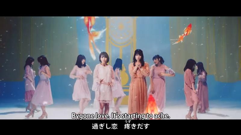 『ふわり、恋時計』MV05