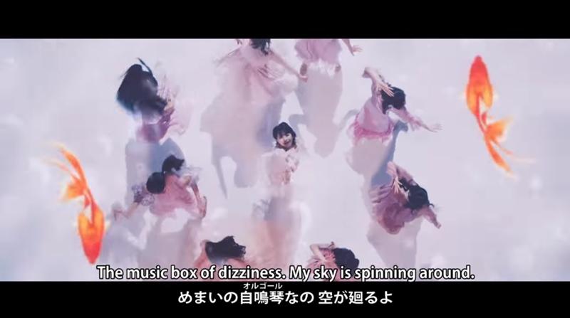 『ふわり、恋時計』MV12