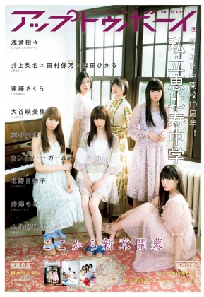 UTB Vol276表紙