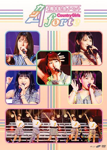 カントリー・ガールズ4周年記念イベント ~ forte ~ dvd