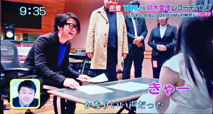 鈴木愛理20190228スッキリ04