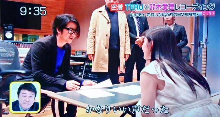 鈴木愛理20190228スッキリ03
