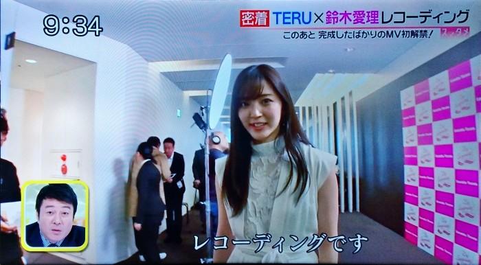 鈴木愛理20190228スッキリ01