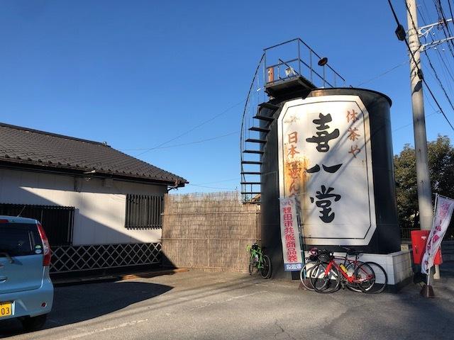 kihachi1.jpg