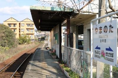松浦鉄道・山の田駅