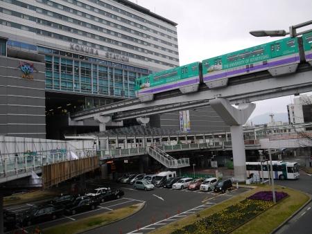 小倉駅南口(2)