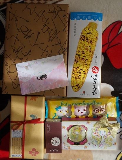 もちゅみさんからの贈り物~食品~