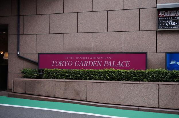 東京ガーデンパレス入口
