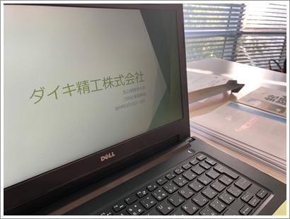 名経大_合同企業説明会_20190313-2