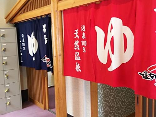 img2019-01-Akanko-04.jpg