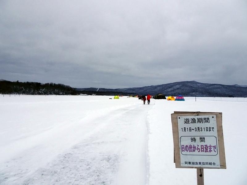 img2019-01-Akanko-11.jpg