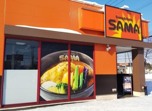 img2019-01-SAMA-01.jpg