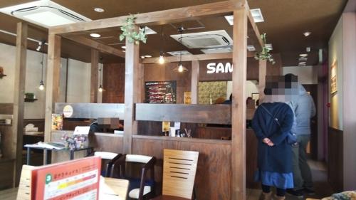img2019-01-SAMA-03.jpg