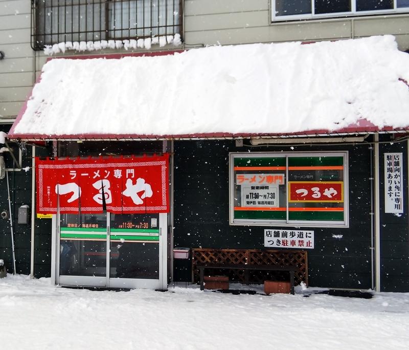 img2019-01-Tsuruya-02.jpg