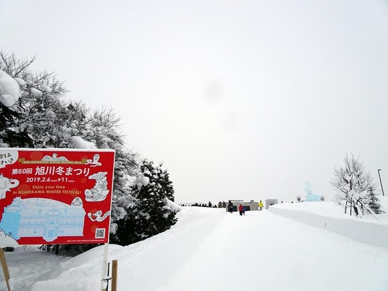img2019-02-Yukimatsuri-03.jpg